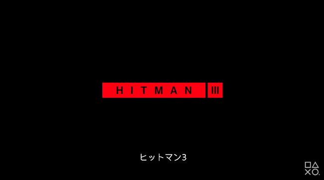 ヒットマン3 PSVR PS4に関連した画像-01
