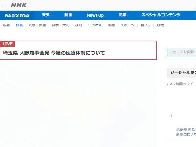 東京都 新型コロナウイルス 感染に関連した画像-02