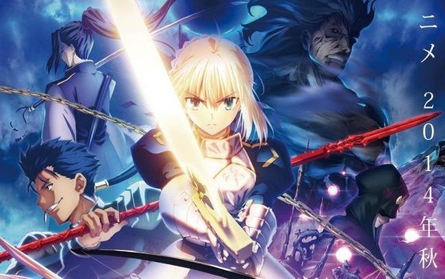 Fate/stay night (アニメ)の画像 p1_25