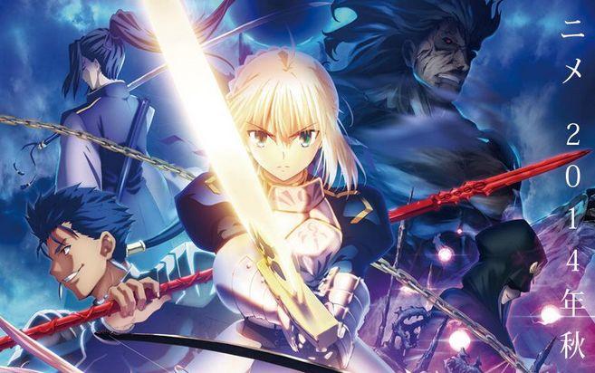 Fate/stay night (アニメ)の画像 p1_28