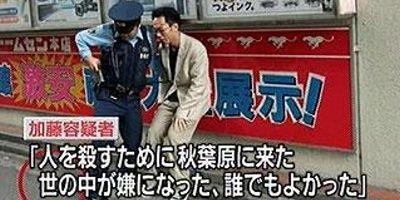 秋葉原通り魔事件 加藤智大 死刑に関連した画像-01