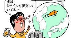 20131206-00000001-asahik-000-1-view1