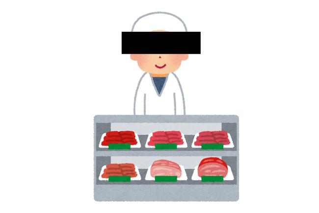 肉屋 豚肉 殺人に関連した画像-01
