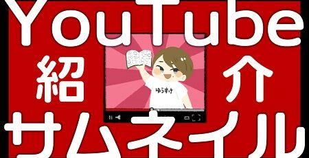 Youtube サムネ 日本 海外 文字 識字率 画像に関連した画像-01