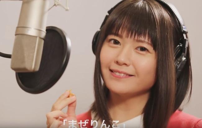 人気声優 竹達彩奈 ベビースターラーメン CM 柿の種 おやつカンパニー だがしかしに関連した画像-01