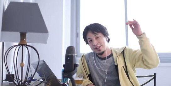 ひろゆき F爺 小島剛一 差別発言 論戦に関連した画像-01