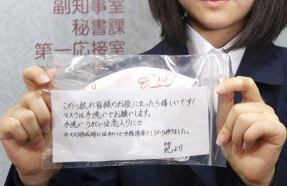 山梨県 中1 女子 マスク 手作り 新型コロナウイルスに関連した画像-01