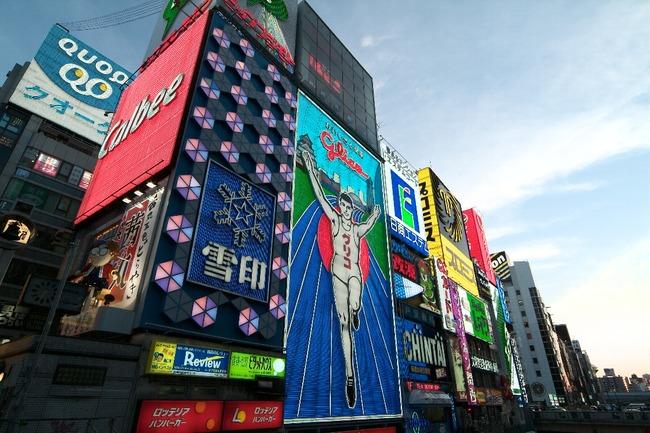 大阪 韓国 韓国 道頓堀に関連した画像-01