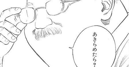 アニメ 名言 ランキングに関連した画像-01