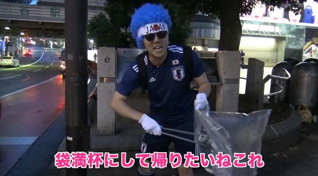 ヒカキン 渋谷 ゴミ拾い ワールドカップに関連した画像-14