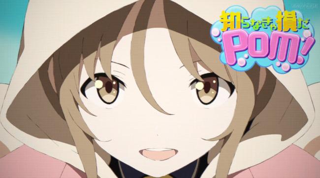オカルティック・ナイン 志倉千代丸 TVアニメに関連した画像-39