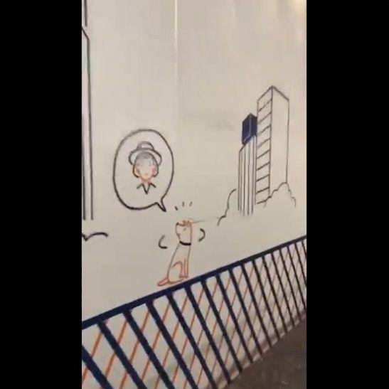 渋谷 工事中シャッター 絵に関連した画像-15