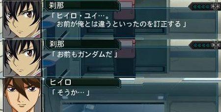�?�ȥҡ��?��2�������⥬�������������ܥåȤ˴�Ϣ��������-01