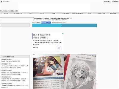 涼宮ハルヒの憂鬱 ラノベ 英語教科書に関連した画像-02
