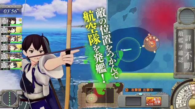 艦これアーケード PV 映像に関連した画像-22