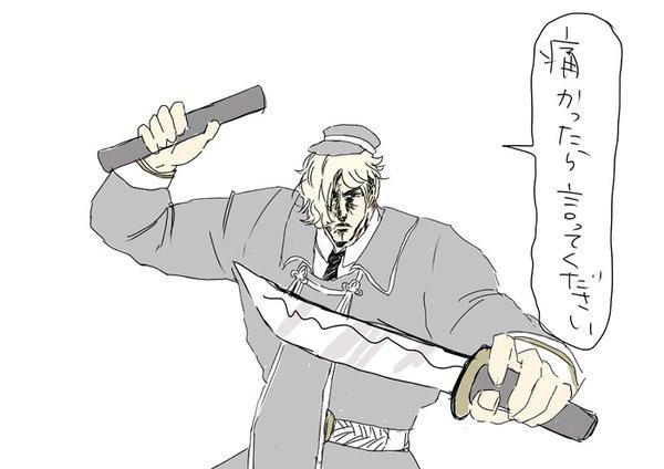 刀剣乱舞 極 開放 乱藤四郎 五虎退 平野藤四郎 育成に関連した画像-04
