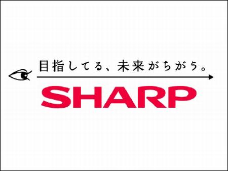 シャープ 赤字 リストラ みずほ銀行 三菱東京UFJ銀行 液晶 本社ビル 大阪 ツイッターに関連した画像-01
