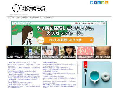 海外 アナリスト 日本 ゲーム ニッチ 大衆 任天堂 ファイナルファンタジー メタルギア 例外 マイケル・パッチャー マスマーケットに関連した画像-02