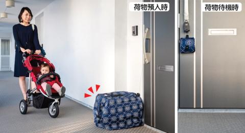 日本郵便 OKIPPA 無料配布に関連した画像-03