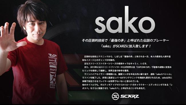 sako SCARZに関連した画像-03