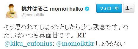 momoomo