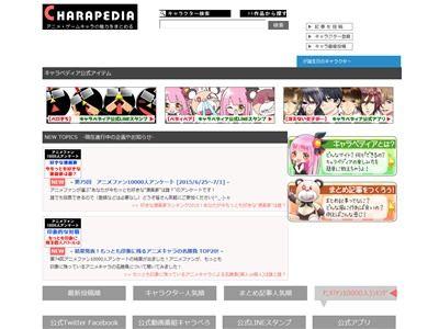 名勝負 アニメ オタク NARUTOに関連した画像-02