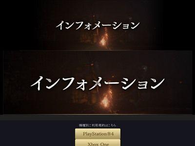 ダークソウル3 ダクソ3 不具合 オフラインに関連した画像-02