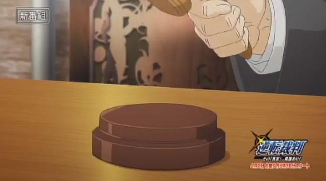 TVアニメ 逆転裁判 番宣 CM 春アニメ 梶裕貴 ナルホド君に関連した画像-06