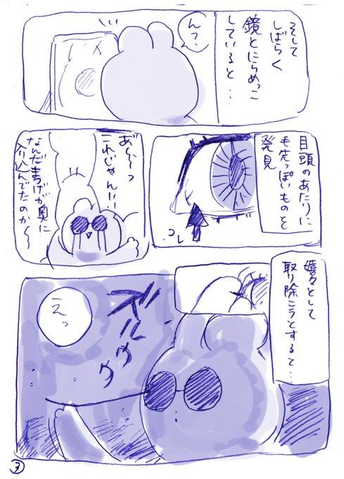 怖い話 ホラー 閲覧注意 髪の毛に関連した画像-02