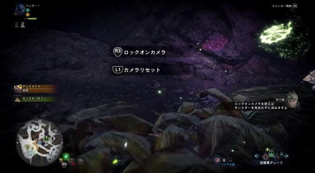 モンスターハンターワールド 日本語 プレイ動画に関連した画像-09