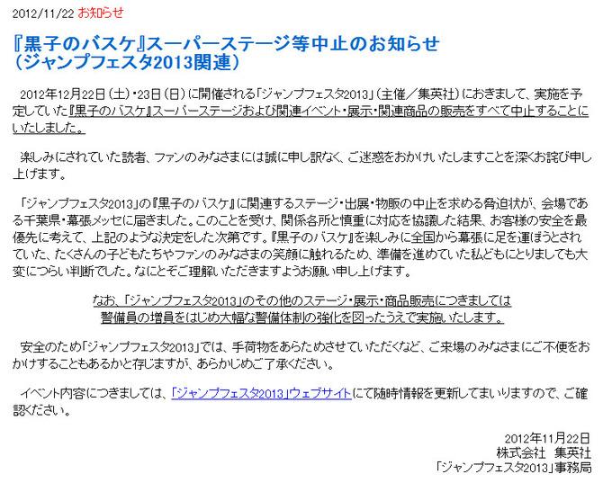 bandicam 2012-11-22 17-31-16-813