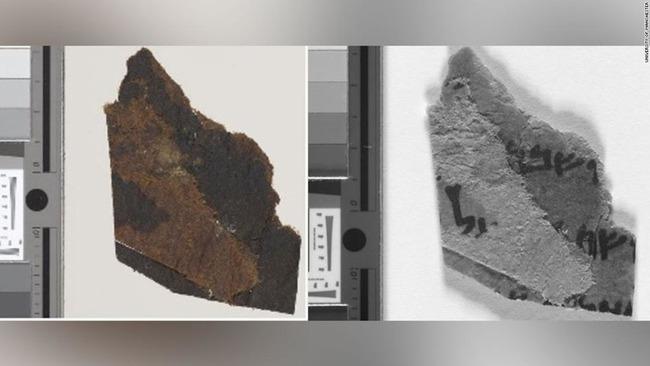 死海文書 隠された文字 発見に関連した画像-03