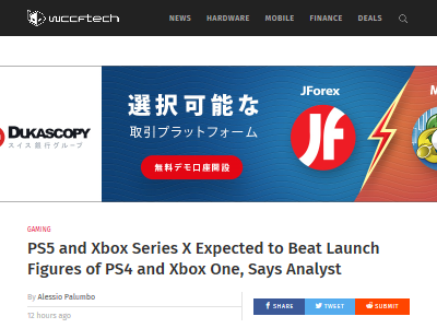 次世代機 PS5 XboxSX PS4 XboxOne 売上に関連した画像-02