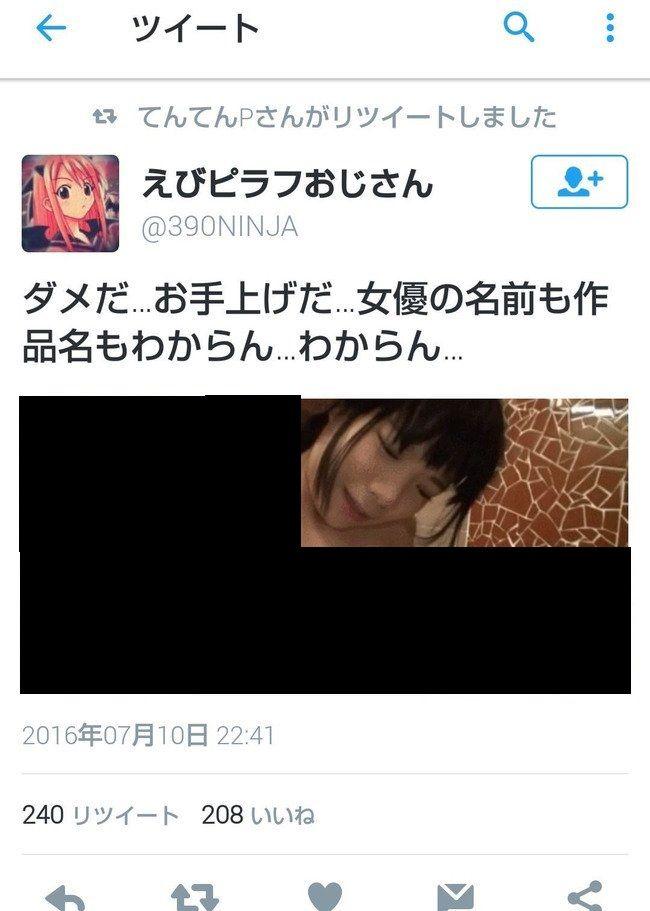 セクシー女優 久我かのん ツイッターに関連した画像-02
