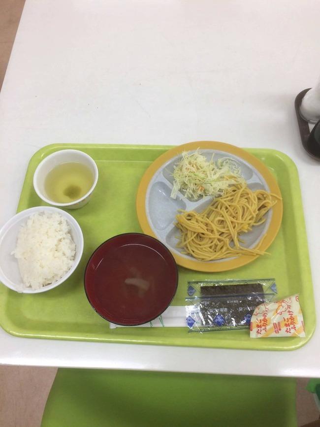 教習所 合宿 ご飯に関連した画像-04
