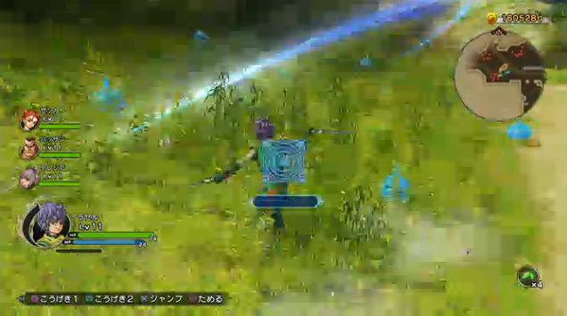 ドラゴンクエストヒーローズ DQH ドラクエヒーローズ ドラゴンクエスト ドラクエに関連した画像-06