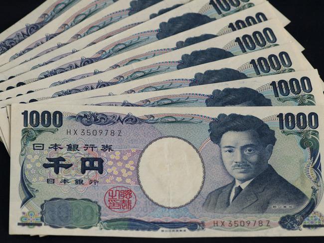 千円札 偽札に関連した画像-01