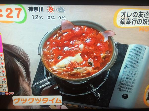 妖怪ウォッチ ジバニャン 鍋に関連した画像-05