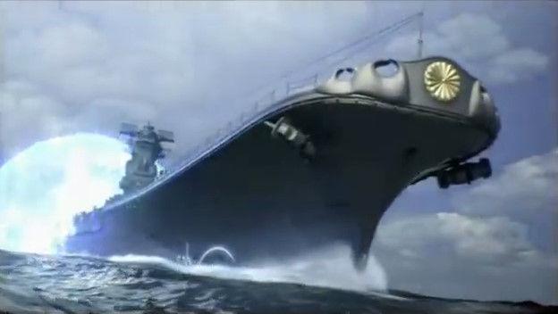 ファンタシースターオンライン2 PSO2 戦艦大和 菊花紋章 菊紋 反日 セガに関連した画像-02