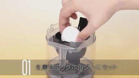 タカラトミー TKG たまごかけごはん 卵かけご飯 サザエさん 製造機に関連した画像-03