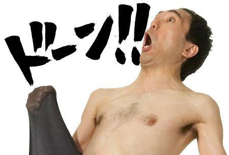 エガちゃん 江頭2:50 江頭 完コピ 伝説 アイドル 振り付け 踊ってみた ぷっすまに関連した画像-01