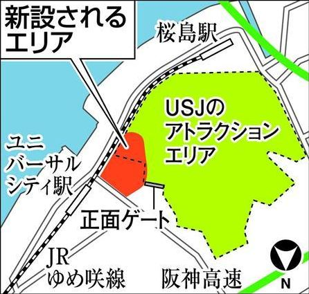 USJ ユニバーサル・スタジオ・ジャパン 任天堂 アトラクションに関連した画像-03