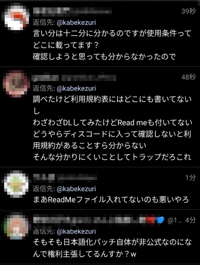 にじさんじ 宇宙人狼 炎上 MOD 日本語化 作者に関連した画像-08