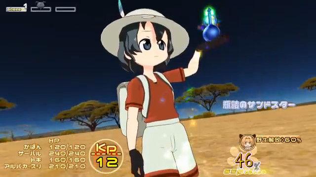 けものフレンズ ゲーム風動画 ニコニコ動画に関連した画像-09
