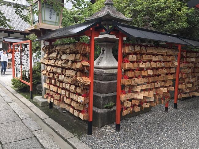 縁切り神社 安井金比羅宮に関連した画像-02