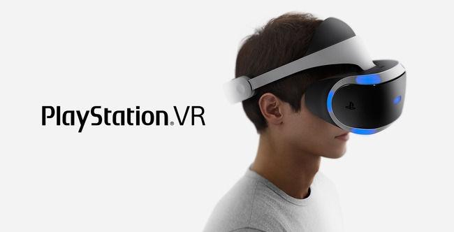 PSVR プレイステーションVR ソニー VR機器に関連した画像-01