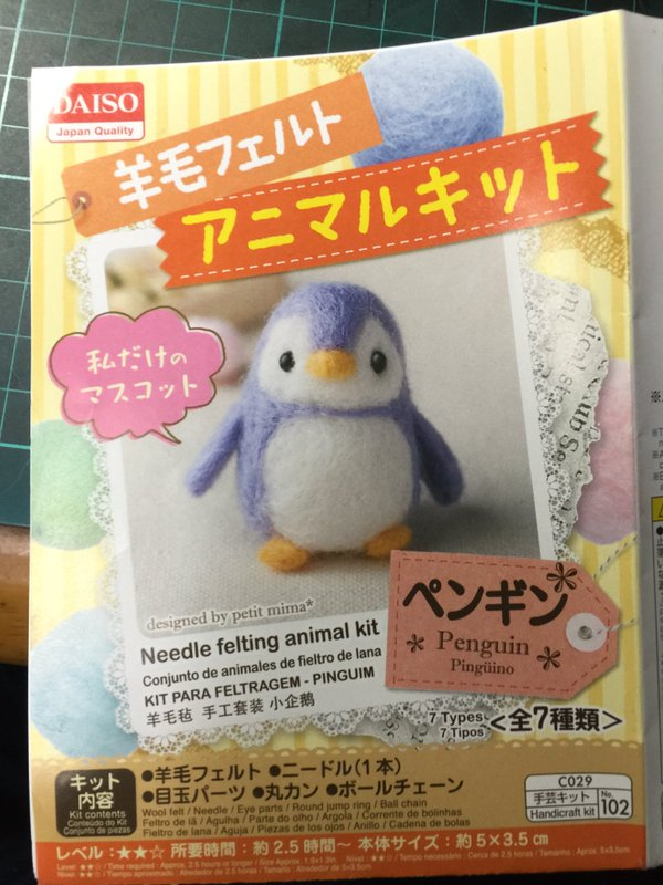 ペンギン 羊毛フェルト ダイソーに関連した画像-02