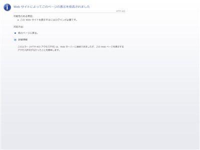 マングローブ アニメ制作会社 倒産に関連した画像-03