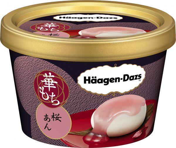 ハーゲンダッツ 栗あずき 桜あんに関連した画像-04