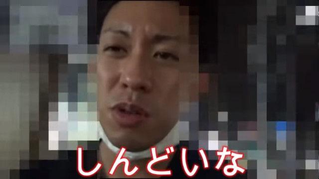 大川隆法 息子 大川宏洋 幸福の科学 職員 自宅 特定 追い込みに関連した画像-48
